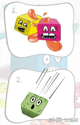 恐慌的颜色截图2