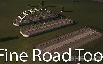 城市天际线f1Fine Road Tool道路精细工具mod截图0