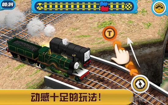 托马斯小火车:比赛开始完整版截图4