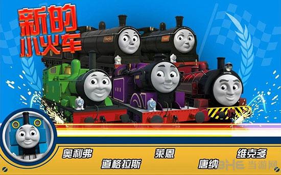 托马斯小火车:比赛开始完整版截图2