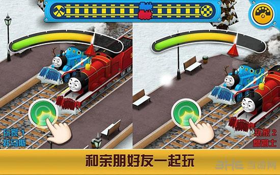 托马斯小火车:比赛开始完整版截图0