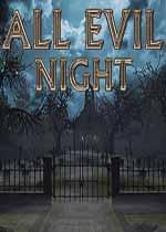 一个邪恶的晚上(All Evil Night)PC未加密硬盘版
