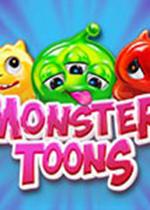 怪�F卡通(Monster Toons)破解版
