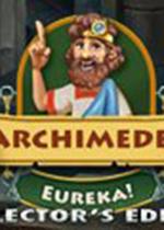 阿基米德:尤里卡(Archimedes: Eureka!)破解版
