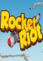 火箭暴乱(Rocket Riot)中文破解版v5834