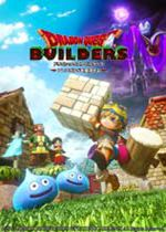 勇者斗恶龙:建造者(Dragon Quest Builders)PC未加密版