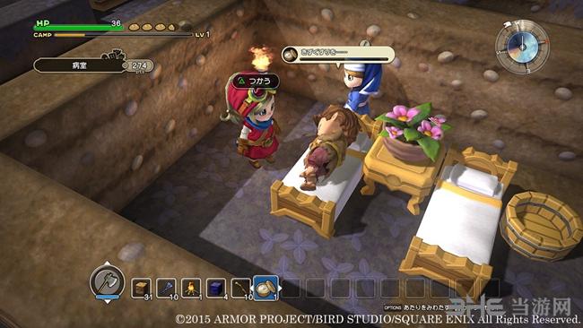 勇者斗恶龙:创世小玩家2截图2