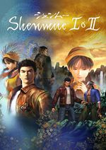 莎木1HD(Shenmue I HD)PC中文硬盘版