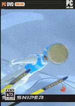 雪场狙击(Ski Sniper)破解版