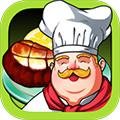 烹饪牛排店:烹饪大厨