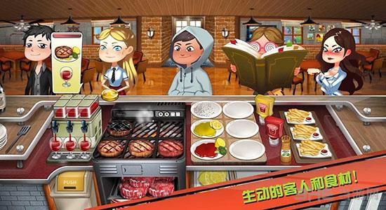 烹饪牛排店:烹饪大厨截图3
