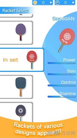 乒乓球3D虚拟世界截图0