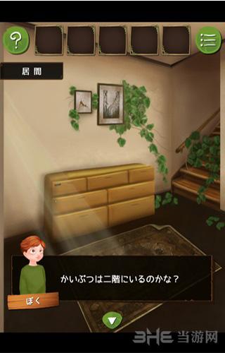 逃脱游戏怪物小屋截图1