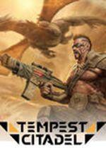 风暴堡垒(Tempest Citadel)PC中文硬盘版