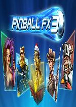 三维弹球FX3(Pinball FX3)集成DLCs破解版