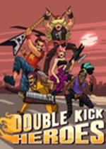 鼓点英雄(Double Kick Heroes)PC中文未加密硬盘版
