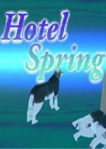 酒店春天(Hotel Spring)破解版