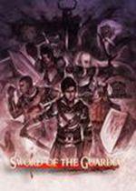 保卫者之剑(Sword of the Guardian)PC中文硬盘版