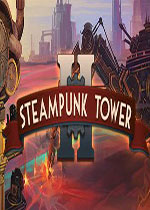 蒸汽朋克塔防2(Steampunk Tower 2)破解版v1.1