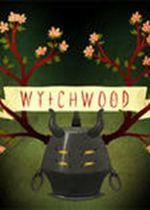 WytchwoodPC中文硬盘版
