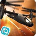 无人机2空袭安卓版V0.1.140