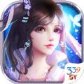 龙战四方安卓版V2.0.0