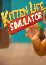 小猫模拟器(Kitten Life Simulator)中文破解版