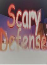 可怕防守(Scary defense)破解版