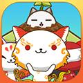 叫我猫主子安卓版v1.0