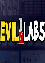 邪恶实验室(Evil Labs)破解版