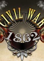 南北战争:1862(Civil War: 1862)硬盘版
