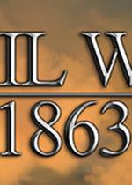 南北战争:1863(Civil War: 1863)硬盘版