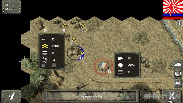 坦克大战:太平洋战役截图1