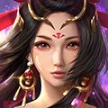 巴清传安卓版v1.2.94520