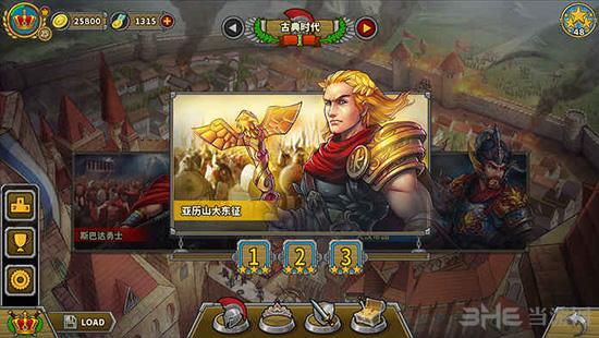 欧陆战争5:帝国无限金币