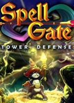 咒语之门(Spell Gate)破解版