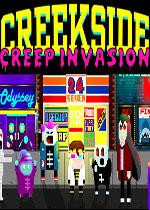 克里克赛德蠕变入侵(Creekside Creep Invasion)破解版V1.16