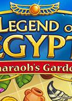 埃及传说:法老花园(Legend of Egypt: Pharaohs Garden)硬盘版
