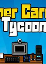 职业玩家大亨(Gamer Career Tycoon)硬盘版