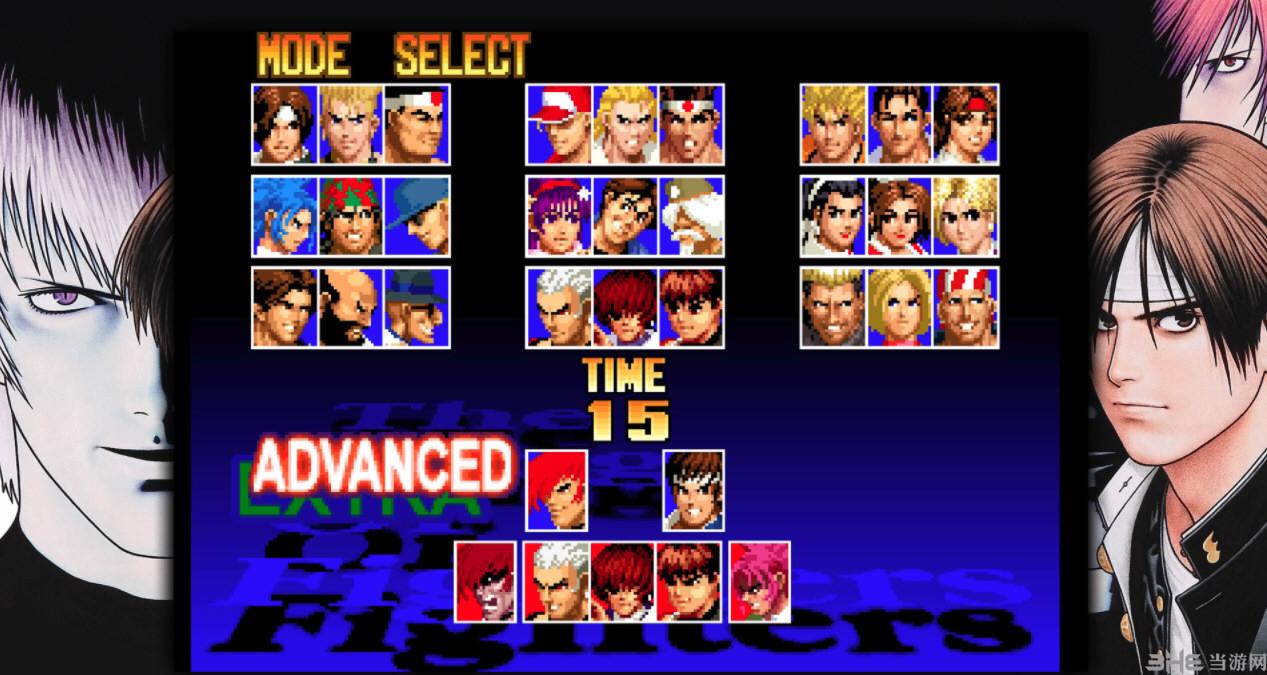 拳皇97:全球对决截图1