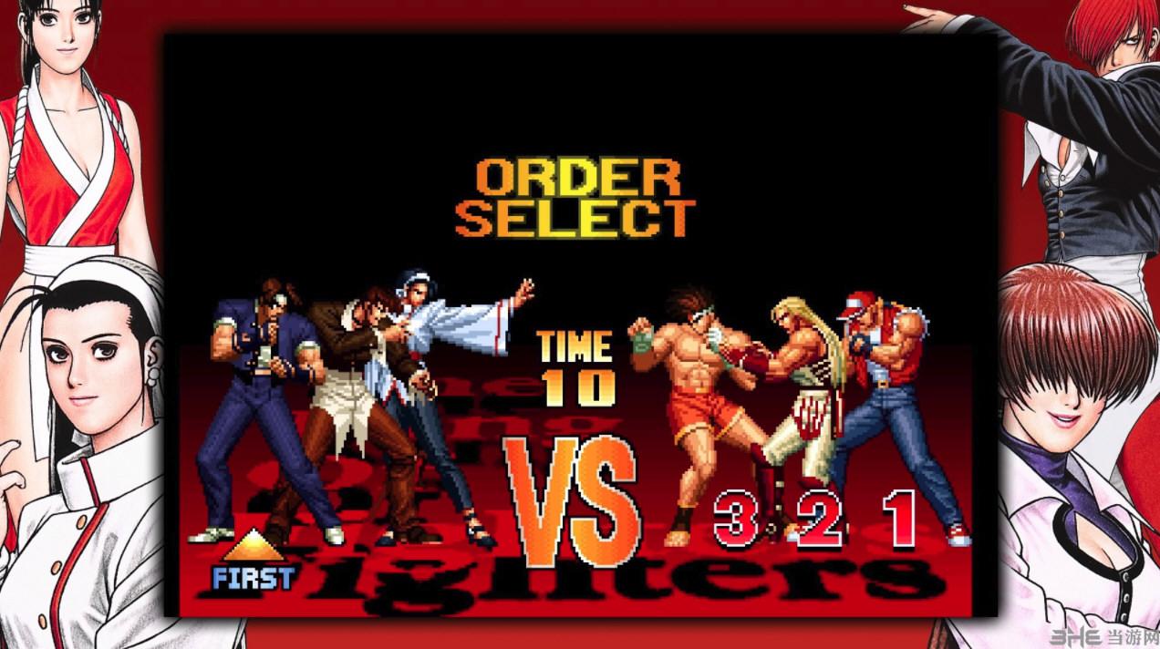 拳皇97:全球对决截图3