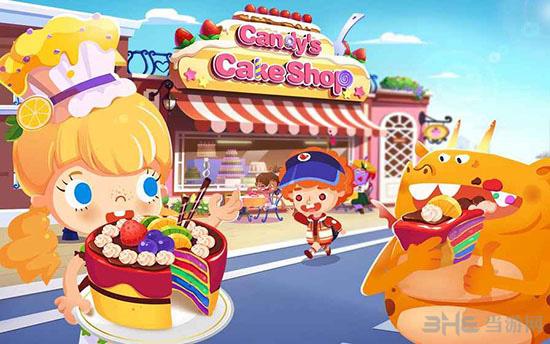 糖糖蛋糕店破解版截图1