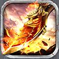 血战苍穹安卓版v3.0.1