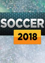 世界足球经理2018(Global Soccer Manager 2018)PC中文硬盘版