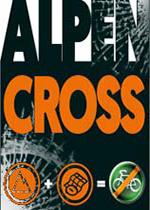 穿越阿尔卑斯(AlpenCROSS)破解版