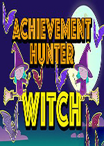 成就猎人:巫师(Achievement Hunter: Witch)破解版