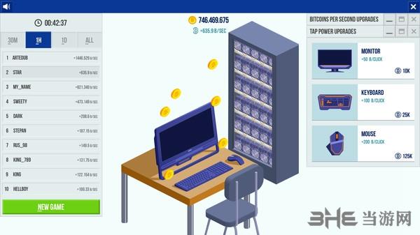 加密货币点击器截图2