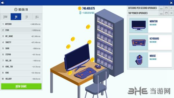 加密货币点击器截图4