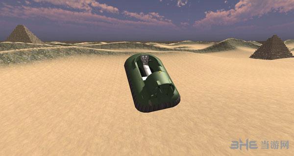 气垫船驾驶截图0