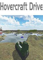 气垫船驾驶(Hovercraft Drive)破解版